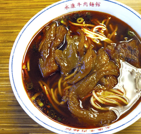 Yong Kang Beef Noodle