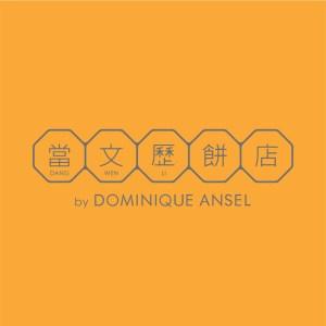 Dang Wen Li by Dominique Ansel logo